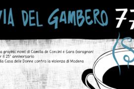 via-del-gambero-cover-fb_3b